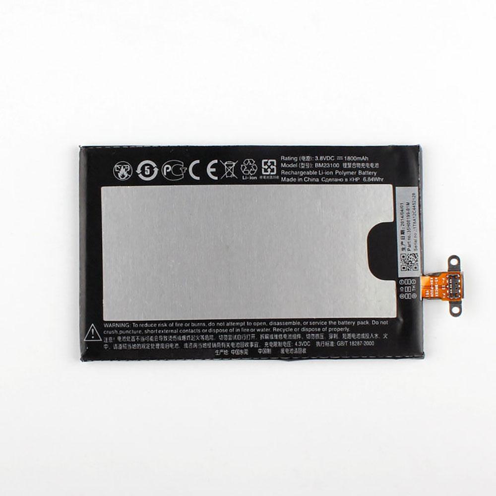 HTC C625e C620e 8x