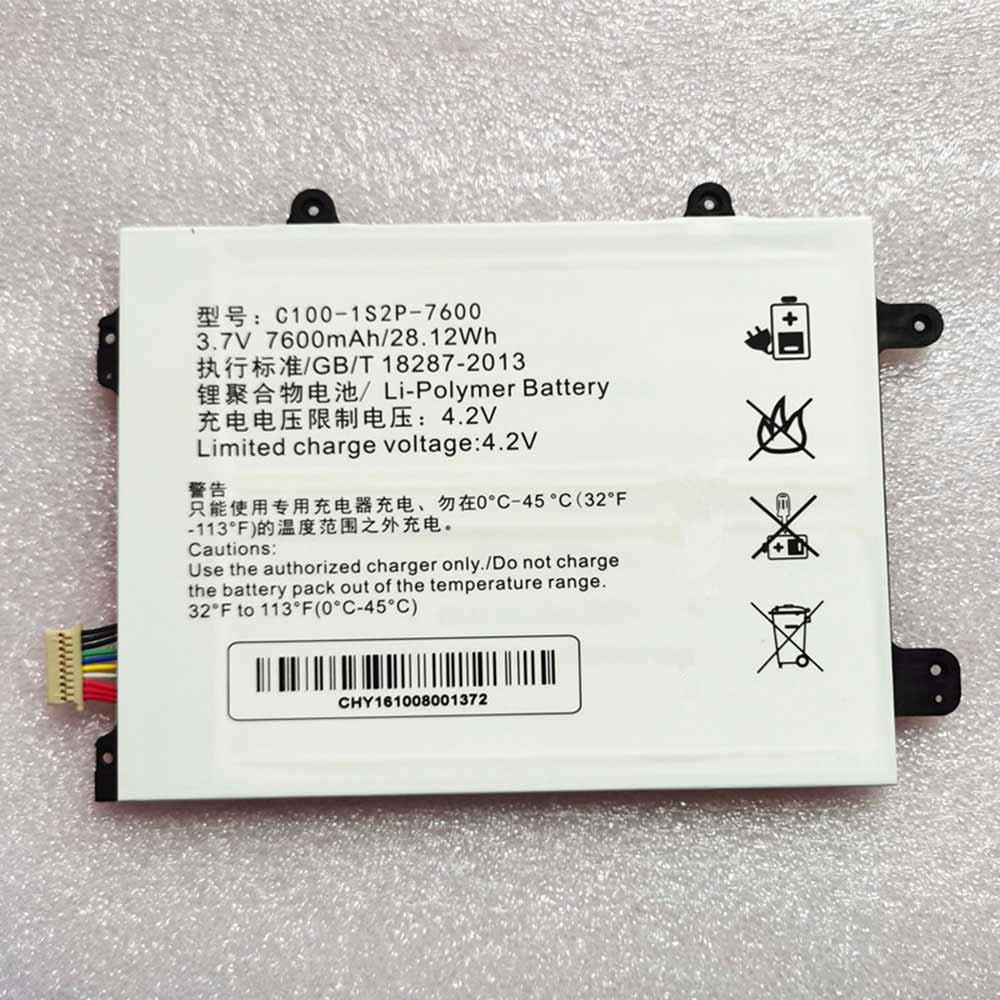Clevo PCPAD X5 CM/Pro/Plus