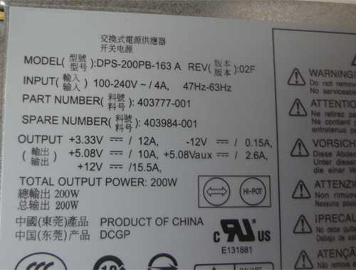 200W DPS-200PB-163 A