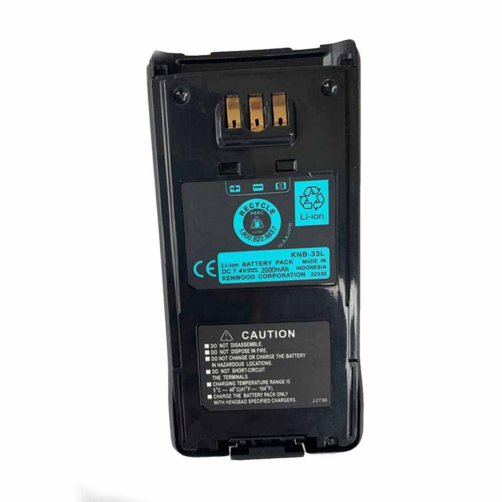 Kenwood TK2180 TK3180 TK3185 TK5210 TK5310 TK5410 Radio