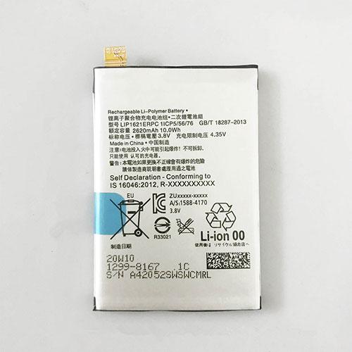 Sony Xperia X F5152 F5121 F5122 L1