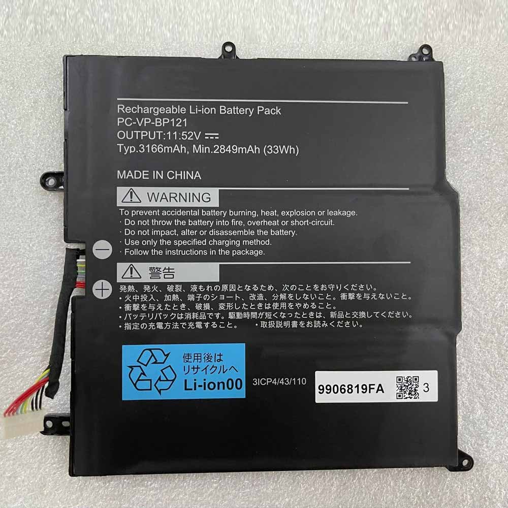 NEC PC-VP-BP121 laptop