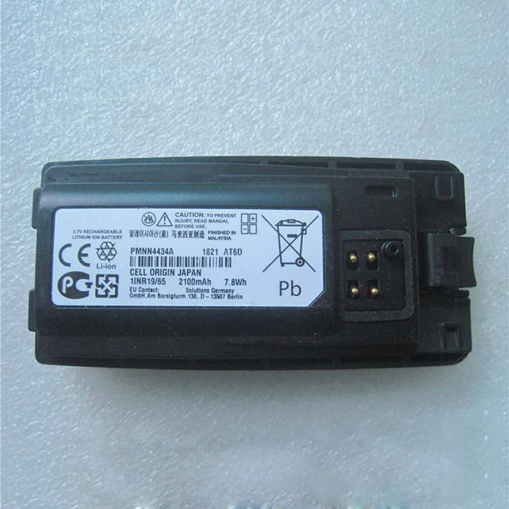 Motorola RMV2080 RMM2050 XT220 XT420 460