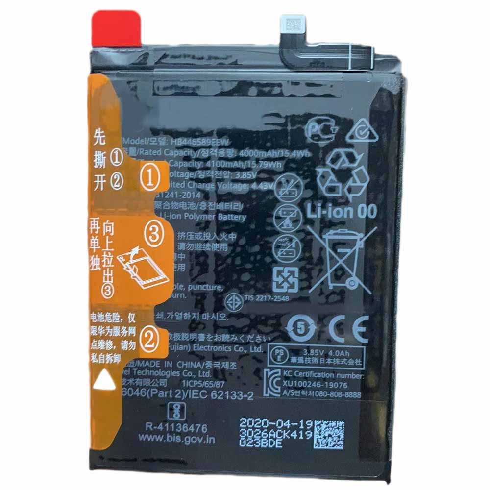 Huawei nova6 V30