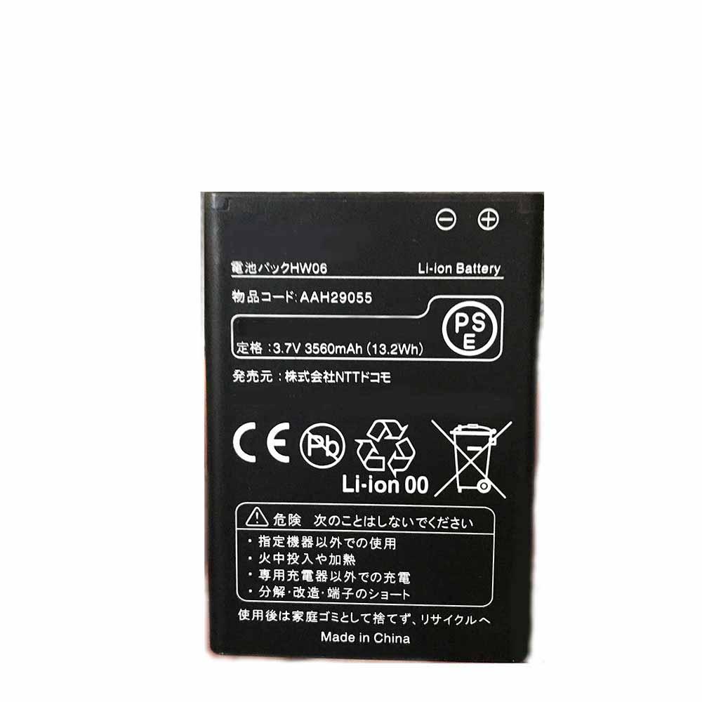 Huawei AAH29055