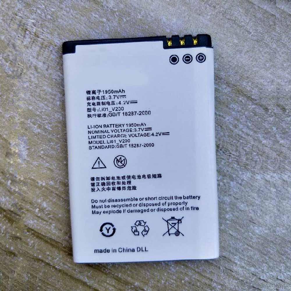 Sony MP5