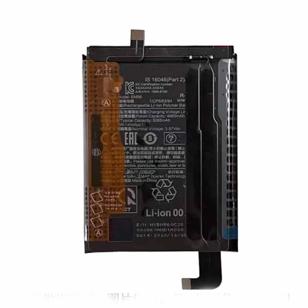 Xiaomi Hongmi K40 5G