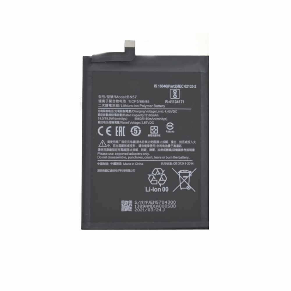 Xiaomi Pocophone X3 Poco X3